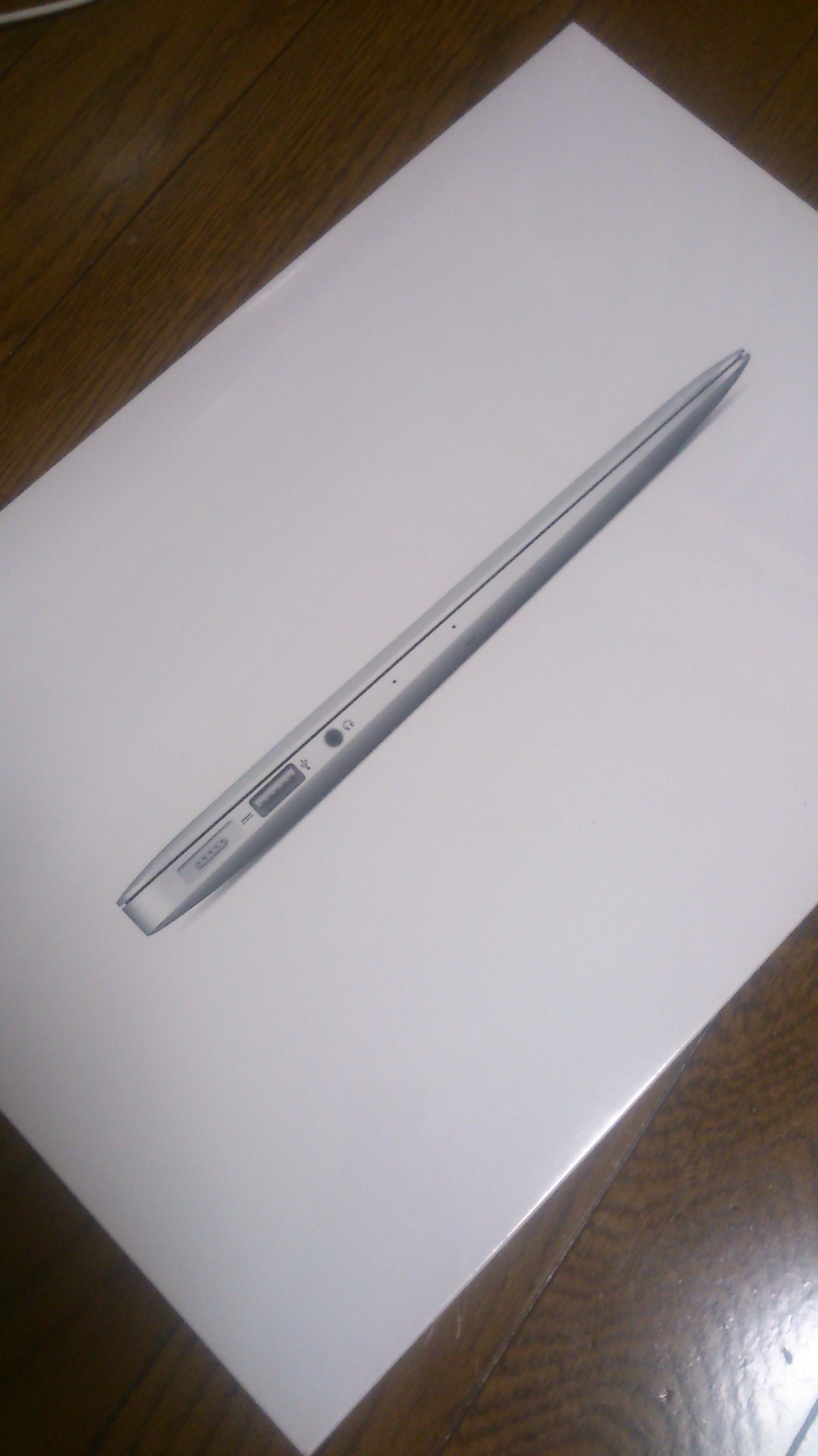 MacBook Air (MD711/B)開封前